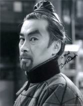 burt-kwouk-signed-photograph