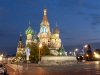 moscow-19-red-square-saint-basils-cathedral