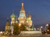 moscow-20-red-square-saint-basils-cathedral