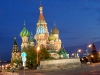 moscow-21-red-square-saint-basils-cathedral