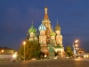 moscow-22-red-square-saint-basils-cathedral