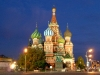 moscow-23-red-square-saint-basils-cathedral