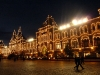 moscow-40-red-square-gum-department-store
