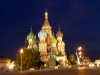 moscow-41-red-square-saint-basils-cathedral
