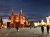 moscow-49-red-square-state-historical-museum
