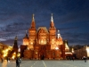 moscow-50-red-square-state-historical-museum
