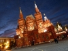 moscow-52-red-square-state-historical-museum