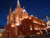 moscow-54-red-square-state-historical-museum